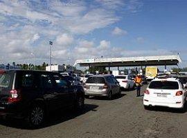 [Pedágio da Estrada do Coco cobra R$ 6,40 para carros nesta terça (13)&l]