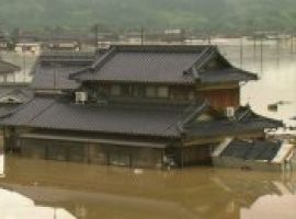 [Fortes chuvas deixam quase 100 mortos e 58 desaparecidos no Japão]