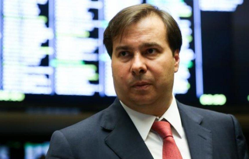 [Unificação de PIS e Cofins na proposta do Executivo não aumentará carga, diz Maia]